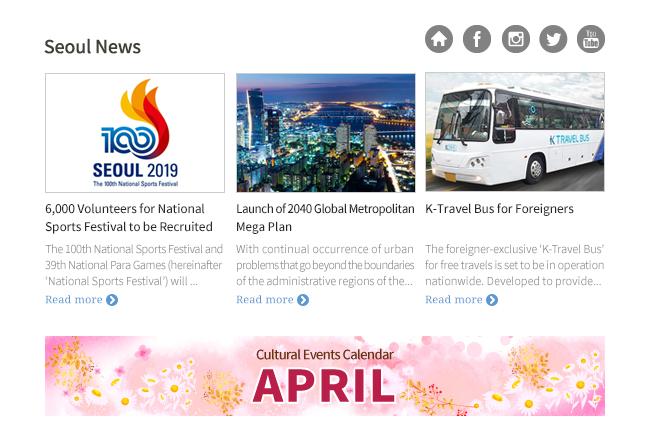 Seoul News