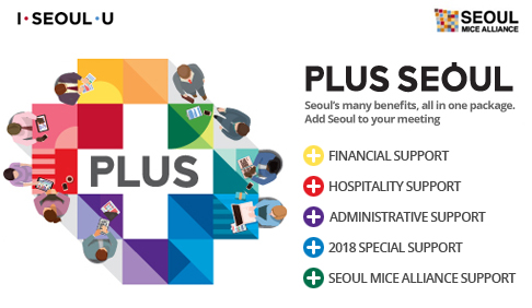 Seoul to run virtual exhibition booth at Asia's largest ICT exhibition; 20 startups promoted to the world