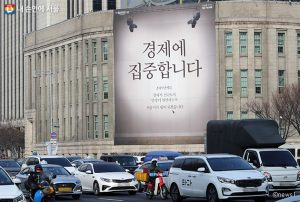 Seoul Makes a Close Local Support System for Small Businesses