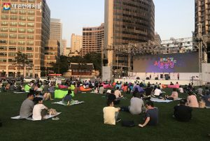 "Opening of the ""2019 Cultural Seoul Plaza"""