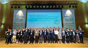 Seoul to Host 2019 Northeast Asia Forum on Air Quality Improvement in May