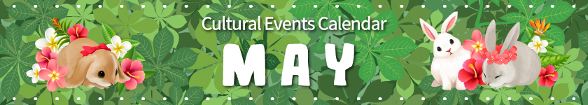 May 2019 Cultural Events