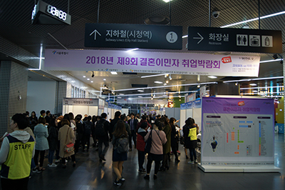 Seoul sets up guidelines for mandatory wearing of face masks for the first time in Korea
