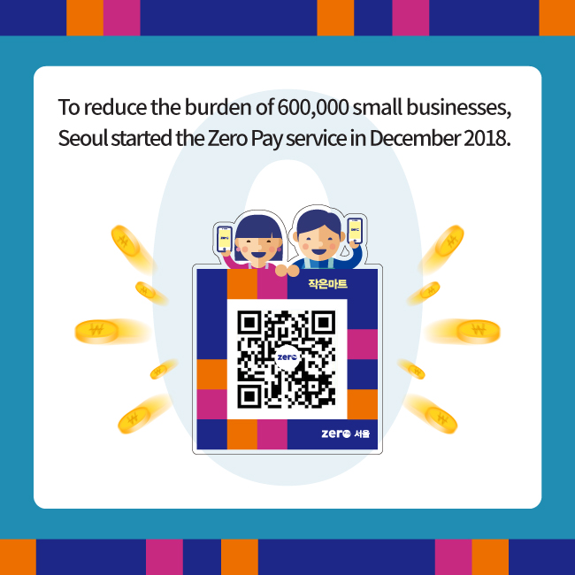 Zero Pay is a convenient mobile payment service that allows for payment through a QR code.