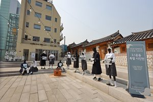Seoul's Donuimun Museum Village Renovated into Participatory Space