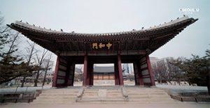 A Seoul's Viewpoint: Deoksugung Palace