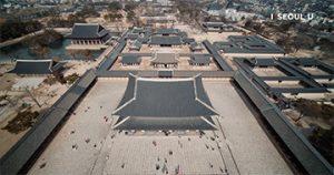 A Seoul's Viewpoint: Gyeongbokgung Palace