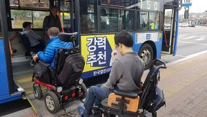 "Introduction of ""Low-Floor Bus"" Phone Reservations for Transportation of Wheelchair Users and Mobility Impaired Individuals"