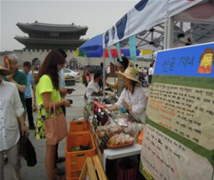Seoul Farmers Market to Open Every Weekend till October