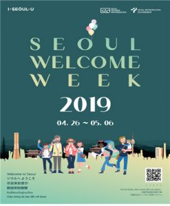 Seoul Hosts Welcome Week for Foreign Tourists