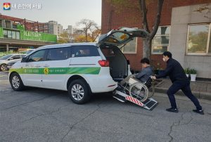 "Seoul Offers ""Voucher Taxis"" for Non-Wheelchair Using Disabled Individuals"