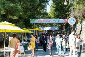Women's Craft Market to be Held Every Weekend in Anguk-dong