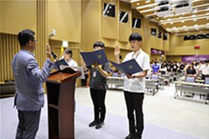Opening of the '4th Seoul Youth Council'