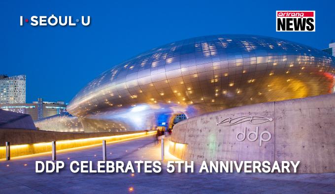 DDP Celebrates 5th Anniversary