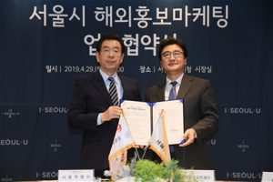 Introducing Seoul Through Arirang TV, the International Broadcasting Network
