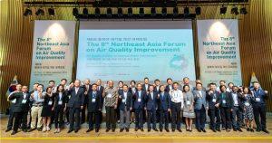 Seoul International Forum on Air Quality Improvement 2019