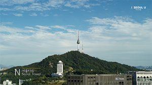 A Seoul's Viewpoint: N Seoul Tower