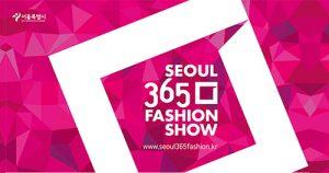 Seoul 365 Fashion Show