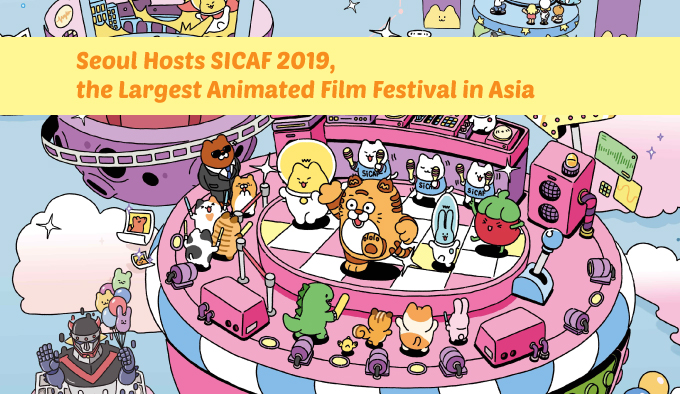 Seoul Hosts SICAF 2019, the Largest Animated Film Festival in Asia