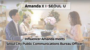 Influencer Amanda meets  Seoul City Public Communications Bureau Officer!