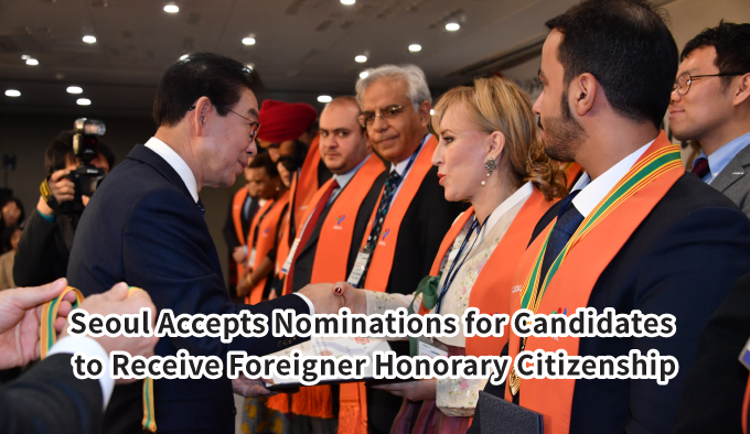 Seoul Accepts Nominations for Candidates to Receive Foreigner Honorary Citizenship
