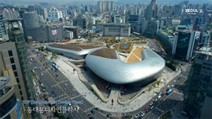 A Seoul's Viewpoint: DDP