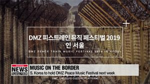 DMZ Peace Music Festival