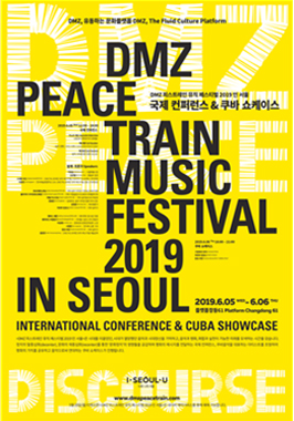 DMZ Peace Train Music Festival 2019 Opens