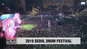 2019 Seoul Drum Festival