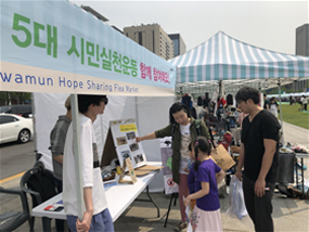 Seoul City to start a movement with citizens to reduce the use of single-use plastics