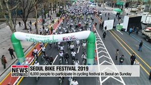 'Seoul Bike Festival 2019' to take place on Sunday