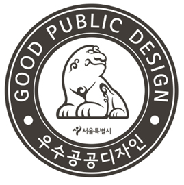 """Seoul Good Public Design"" Selected by Seoul City to Make Safe and Pleasant Urban Space"