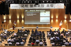 Seoul Hosts Pavement EXPO