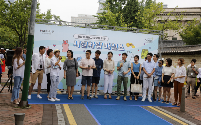 2018 Summer Garment Fashion Show with Participation by Citizens