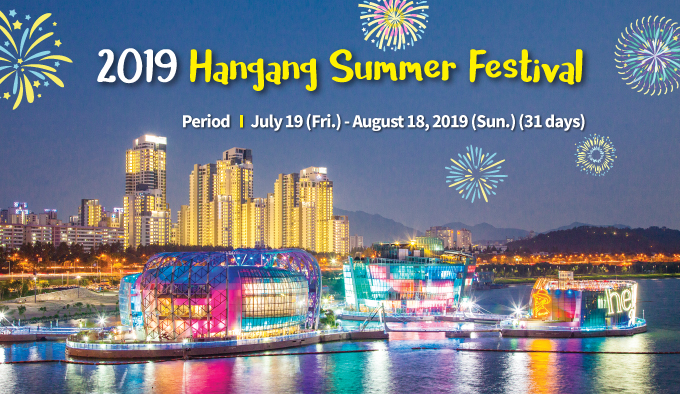 2019 Hangang Summer Festival Starts On July 19