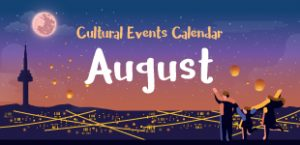 August 2019 Cultural Events