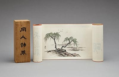 A collection of poems by ten great Western painters who were the members of Ilgihoe, a society led by Go Hui-dong, made in the Japanese colonial era