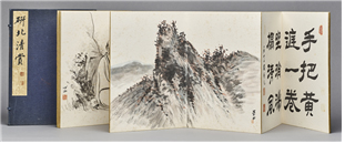 A folding picture book made to celebrate the foundation of Joseon Art Museum (1929)