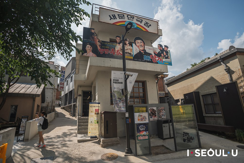Seoul reopens cultural facilities with strict quarantine guidelines
