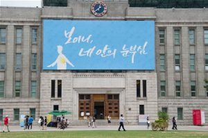 "Seoul City Runs Pilot Project of ""Seoul-Type Book Start"" for Toddlers under 18 Months Old and Caregivers"
