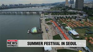 Hangang Summer Festival is back with more diverse programs