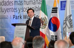 Mayor of Seoul Passes on Seoul-type Urban Renewal Method to Mexico City