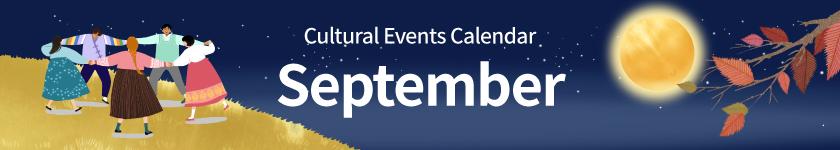 September 2019 Cultural Events - Seoul Metropolitan Government