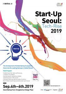 "Seoul Hosts Global Start-Up Event, ""Start-Up Seoul: Tech Rise"""