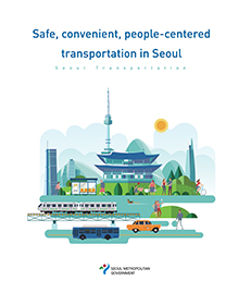 Safe, convenient, people-centered transportation in Seoul