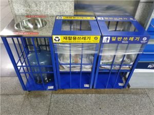 Unique Facilities for Pleasant and Convenient Subway Stations in Seoul