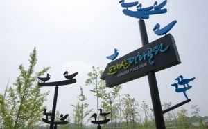 Seoul Offers DMZ Tour for Adolescents Disadvantaged in Terms of Travel