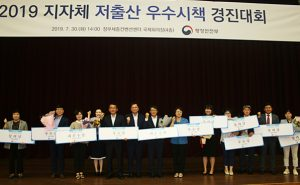 Seoul Supports Men and Women for Healthy Childbirth