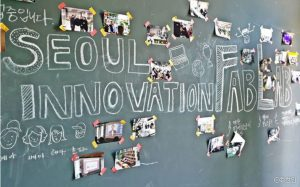 Seoul Becomes an Arena of Global Innovative Technologies