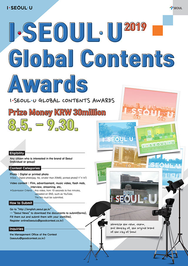Seoul Hosts Global I·SEOUL·U Video & Photo Contest - Seoul